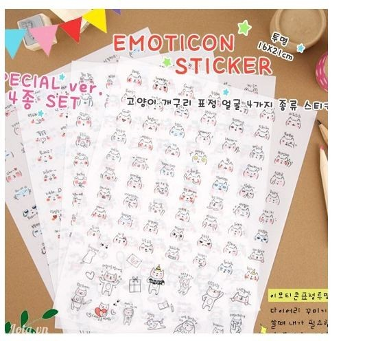 STICKER EMOTICON