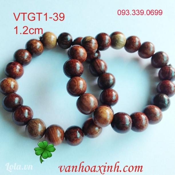 Vòng tay gỗ cẩm 1.2cm VGT1-39