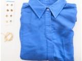 Tạo chiếc áo cổ điển từ sơ mi cũ